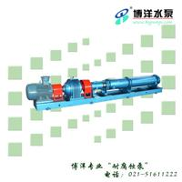 G型单螺杆泵(配电磁调速电机) G型