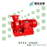 单级消防泵 XBD-L(W)型
