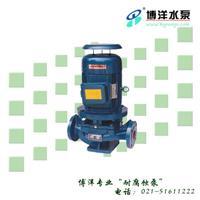 HISG户外型立式管道泵 HISG户外型