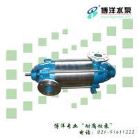 DF型不锈钢水泵 DF型