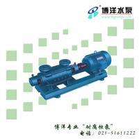 GC型单吸多级分段式离心泵 GC型
