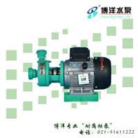 106型单吸直联式塑料离心泵 101型、102型、103型、104型、105型