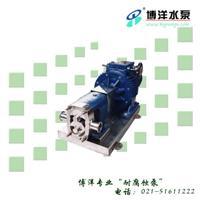 LB系列不锈钢转子泵 LB