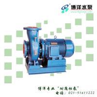 IRW高温高能环保型离心泵 IRW