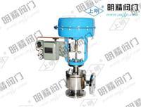 气动卫生级调节阀全新 ZTRS(ZRS-10K)