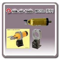 MR20M氣動剪鉗    日本NILE MR20M