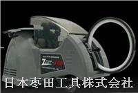 上等素YAESU新品 ZCUT-870自动胶带切割机 ZCUT-870
