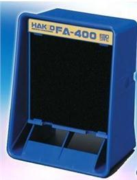 白光HAKKOFA-400吸烟仪 FA-400