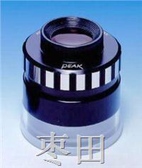 日本必佳PEAK放大鏡 日本PEAK必佳NO.1990