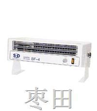 BF-4 離子風機 日本SSD 靜電消除風扇  BF-4
