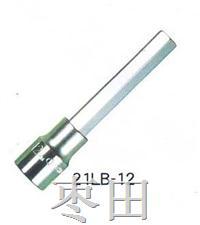套筒 21LB-12