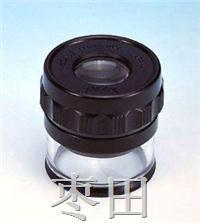 日本必佳放大鏡 1983-10X