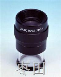 PEAK放大鏡 1975-7X