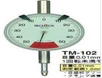 TM-102 指針式千分表 TM-102