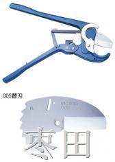 切管鉗 VP-50