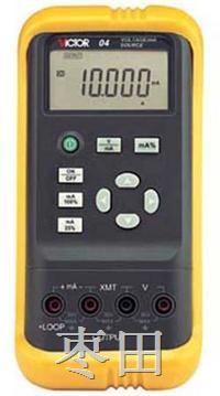電流電壓校驗儀 VICTOR04