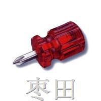 十字螺絲刀 SD-P