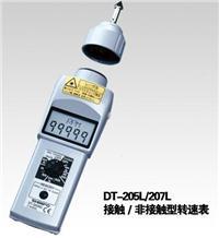 日本新寶DT-205L數字轉速表 DT-205L