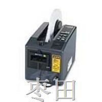 自動膠帶切割機 M-1500