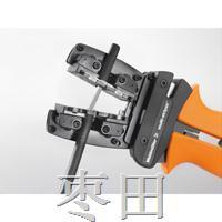 剥线工具 multi-stripax PV
