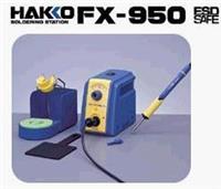 HAKKO 日本白光 FX-950高功率小型无铅调温式焊台 FX-950