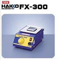 HAKKO 日本 白光 FX-300溶锡炉 FX300