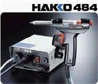 HAKKO 日本 白光 484吸锡枪 484