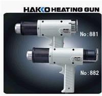HAKKO 日本 白光 881,882 高温热风枪 881-882