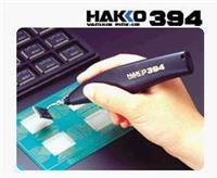 HAKKO 日本 白光 394拆消静电真空吸笔 394