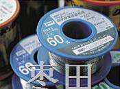 无铅焊锡   日本太洋  GOOT SF-A系列