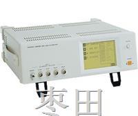 LCR测试仪 日本日置 HIOKI 3532-50