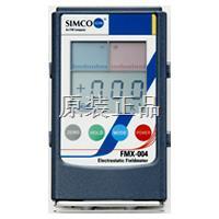日本SIMCO靜電場測試儀FMX-004 FMX-004
