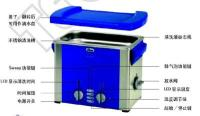 德国进口超声波清洗器Ultrasonic S