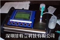 瑞典MIRIS DMA SYRINGE 新款紅外線牛奶分析儀