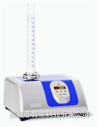 粉制品密度測定儀(奶粉密度儀) STAV II