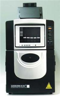 多功能冷光影像定量分析系统(全球最高品质) CN
