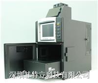多功能冷光影像定量分析系统(全球最高品质)