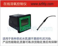 溶解氧测定仪 SO160