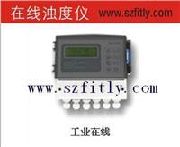 在线浊度仪 ST180
