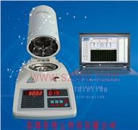 卤素快速水分测定仪 FTL-SFY116