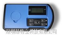 阴离子合成洗涤剂检测仪 FTL-1/LAS