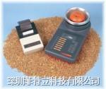 Sinar AP水分快速测定仪