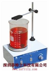 磁力搅拌器 磁力加热搅拌器
