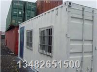 租赁集装箱活动房、冷冻集装箱 20RF\40RH