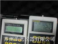 铁素体测试仪