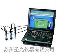 双通道现场动平衡仪系统 HG-3568