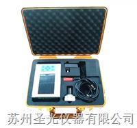 智能裂缝宽度测量仪 PTS-C10new