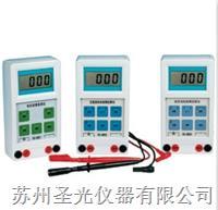 交直流电机故障诊断仪 HG-6802/HG-6802/HG-6803