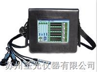 嵌入式设备故障诊断仪振动分析仪 HG-3601/HG-3602/HG-3603/HG-3604