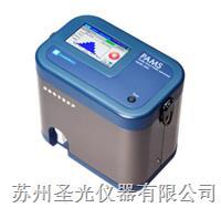 便携式粒度分析仪 kanomax PAMS